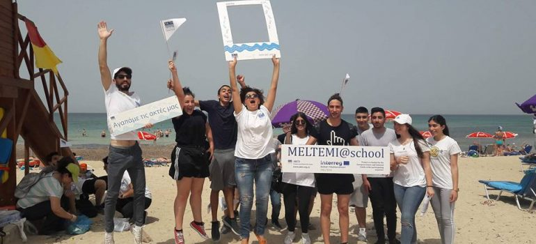MELTEMI: Επίσκεψη πεδίου με το Λύκειο Αποστόλων Πέτρου και Παύλου της Λεμεσού