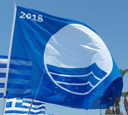 Τελετή απονομής της Γαλάζιας Σημαίας στην Πάφο.
