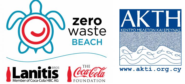 """Συνέντευξη της Ξένιας Λοϊζίδου στον Φιλελεύθερο, """"SOS για τη ρύπανση από τα πλαστικά """""""