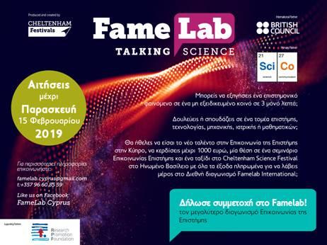 Famelab Cyprus 2019