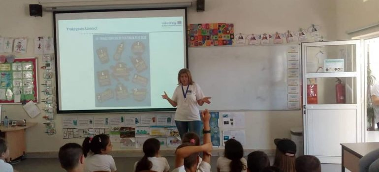 Marine Litter presentation at the Primary school of Mandria