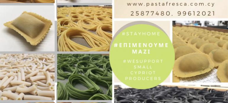 #Επιμένουμεμαζί και μαγειρεύουμε Pasta Fresca