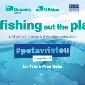 AKTI, OCEANIC CATERING and V.SHIPS, #reachout against marine litter!