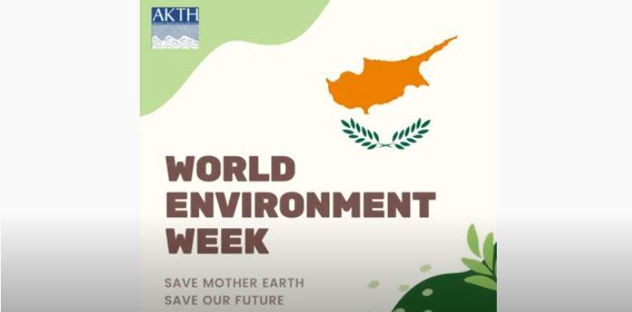 How #AKTI will celebrate World Environment Week & EU Green Week