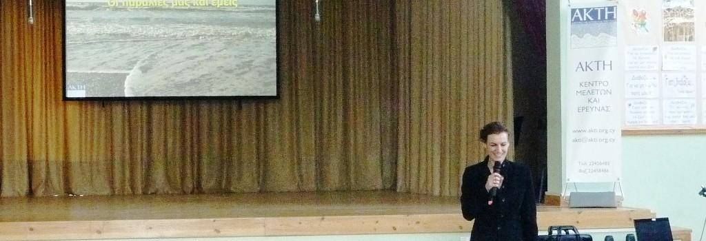 Coastal Zone: presentations at schools/ dissemination activities of LitusGo
