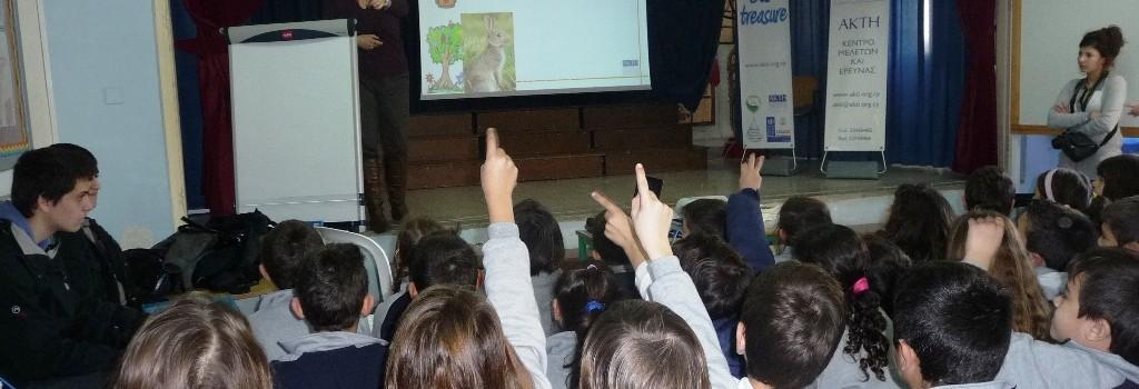 """Awareness raising measures for water saving"" project: presentations to schools/ dissemination activities"