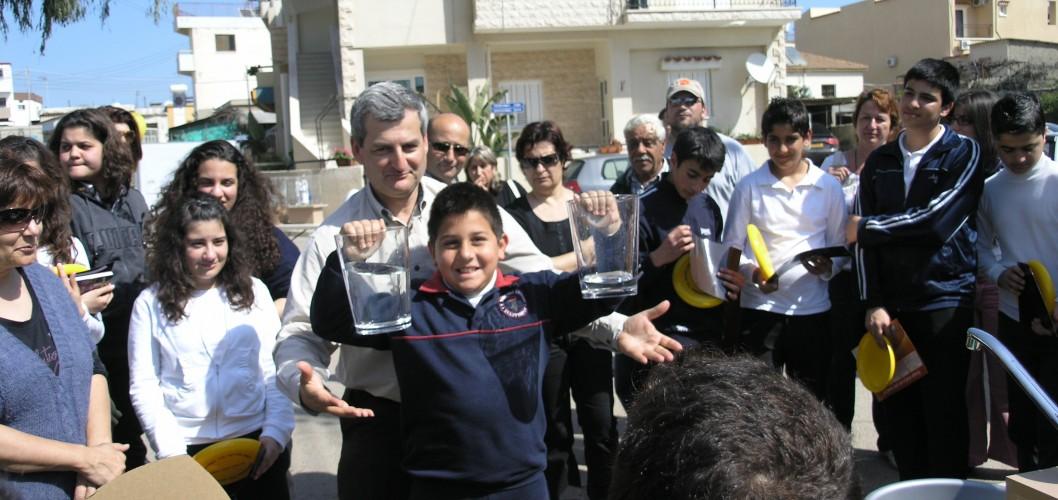 Water saving education program