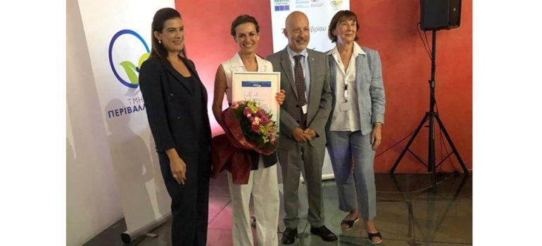 """250919 – Βράβευση κας Ξένιας Ι. Λοϊζίδου ως """"Πρέσβειρα Ακτής 2019"""" στο πλαίσιο της Μεσογειακής Ημέρας Ακτής"""
