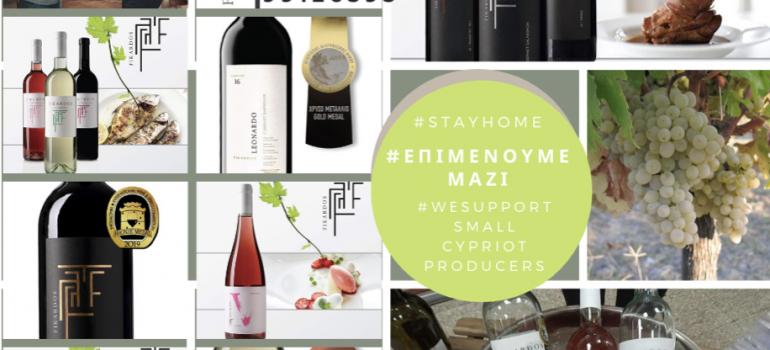 #Επιμένουμεμαζί με Fikardos Winery