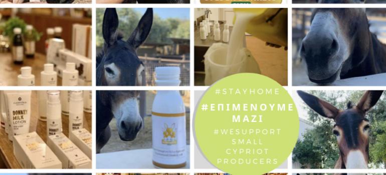 #Επιμένουμεμαζί στην …καραντίνα με προϊόντα Golden Donkeys Farm