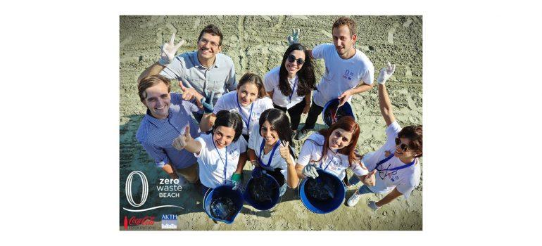 "Zero Waste Beach: Όλοι μαζί για ""Έναν κόσμο χωρίς απορρίμματα"" (Αποτελέσματα 2018-2020)"