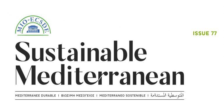 77th Sustainable Mediterranean (MIO – ECSDE) (pdf)